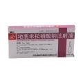 地塞米松磷酸钠注射液