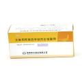 注射用阿莫西林钠克拉维酸钾