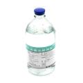 灭菌注射用水