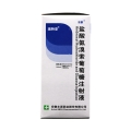 瑞特安 盐酸氨溴索葡萄糖注射液