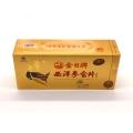 金日牌西洋参含片(无糖型)