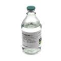 复方氨基酸注射液(9AA)