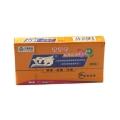 人绒毛膜促性腺激素检测试剂盒(胶体金免疫层析法)
