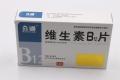 维生素B12片
