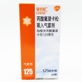 辅舒酮 丙酸氟替卡松吸入气雾剂