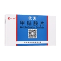 代芳 甲钴胺片