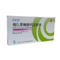 维D2果糖酸钙注射液