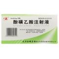 酚磺乙胺注射液
