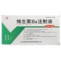 维生素B2注射液
