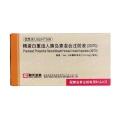 优思灵USLIN30R 精蛋白重组人胰岛素混合注射液(30/70)