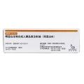 诺和灵30R 精蛋白生物合成人胰岛素注射液(预混30R)