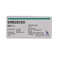 诺和平 地特胰岛素注射液