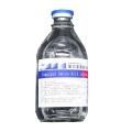 复方氨基酸注射液(18AA-V)
