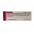 精蛋白锌重组赖脯胰岛素混合注射液(25R)